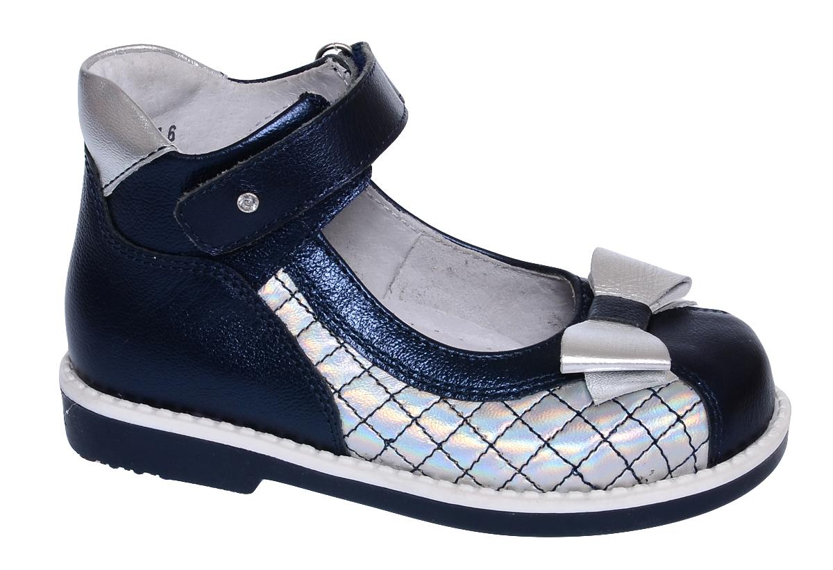 Туфли для девочки Elegami, цвет: темно-синий, серебряный. 6-801351703. Размер 276-801351703Нарядные туфли от Elegami выполнены полностью из натуральной кожи и оформлены декоративной стеганой прострочкой. Ремешок на застежке-липучке гарантирует надежную фиксацию обуви на ноге. Мысок оформлен бантиком. Мягкий манжет создает комфорт при ходьбе и предотвращает натирание ножки ребенка. Стелька с супинатором, выполненная из натуральной кожи, обеспечивает правильное положение ноги ребенка при ходьбе, предотвращает плоскостопие. Подошва выполнена из легкого и прочного ТЭП-материала. Рифленая поверхность подошвы защищает изделие от скольжения. Удобные туфли займут достойное место в гардеробе вашей девочки.
