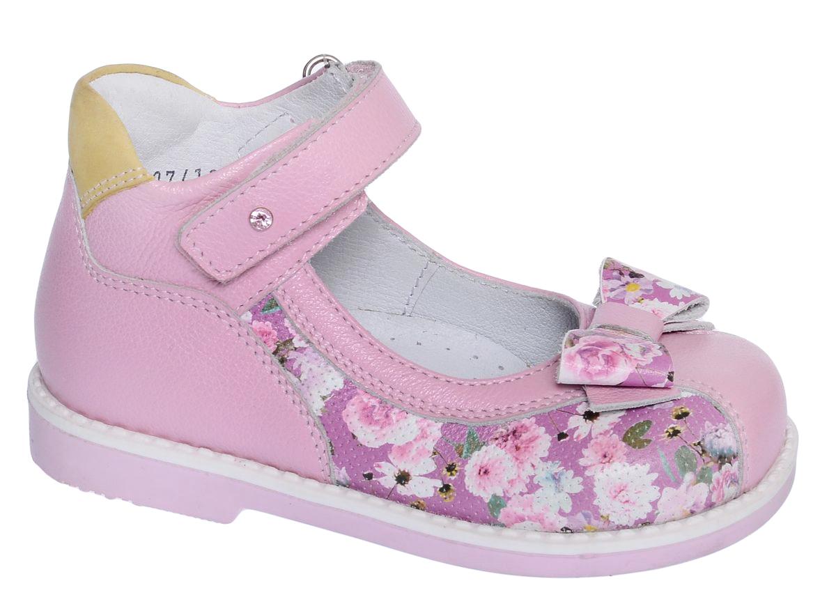 Туфли для девочки Elegami, цвет: розовый. 6-801351702. Размер 306-801351702Модные туфли от Elegami выполнены из натуральной кожи и оформлены цветочным принтом. Мысок декорирован очаровательным бантиком. Ремешок на застежке-липучке гарантирует надежную фиксацию обуви на ноге. Мягкий манжет создает комфорт при ходьбе и предотвращает натирание ножки ребенка. Стелька с супинатором, выполненная из натуральной кожи, обеспечивает правильное положение ноги ребенка при ходьбе, предотвращает плоскостопие. Подошва выполнена из легкого и прочного ТЭП-материала. Рифленая поверхность подошвы гарантирует отличное сцепление с любой поверхностью. Удобные туфли займут достойное место в гардеробе вашей девочки.