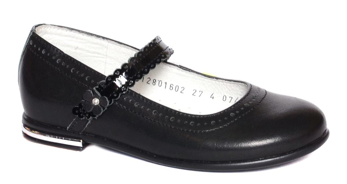 Туфли для девочки Elegami, цвет: черный. 6-612801602. Размер 316-612801602Прелестные туфли от Elegami покорят вашу девочку с первого взгляда. Туфли изготовлены из натуральной лакированной кожи и оформлены вдоль канта декоративной перфорацией. Внутренняя поверхность и стелька из натуральной кожи комфортны при ходьбе. Стелька дополнена супинатором, который обеспечивает правильное положение ноги ребенка при ходьбе и предотвращает плоскостопие. Перфорация на стельке позволяет ногам дышать. Ремешок с застежкой-липучкой, оформленный перфорацией и декоративным цветком со стразом, прочно зафиксирует модель на ноге. Каблук оформлен пластиковой вставкой. Гибкая подошва с рифлением гарантирует идеальное сцепление с любой поверхностью. Удобные туфли - незаменимая вещь в гардеробе каждой девочки.