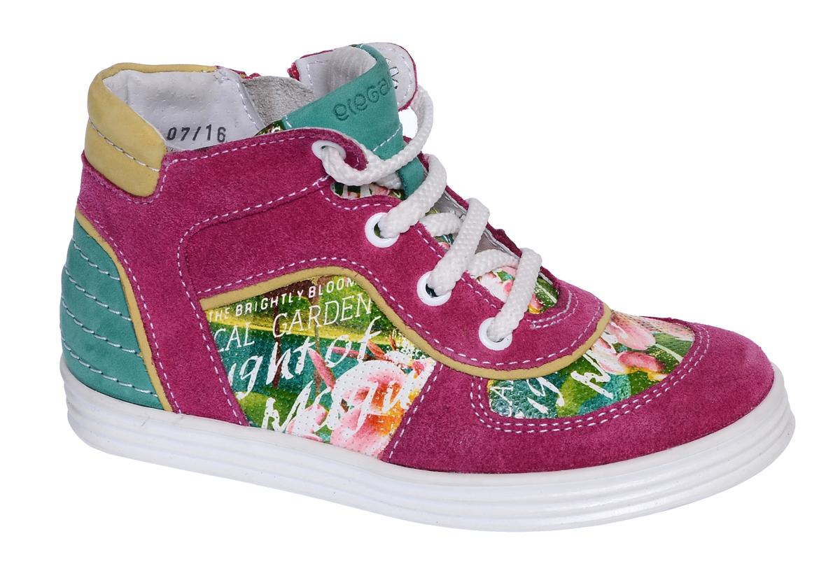 Ботинки для девочки Elegami, цвет: фуксия, бирюзовый. 6-612781701. Размер 316-612781701Модные детские ботинки от Elegami выполнены из натуральной кожи и велюра. Модель с ярким принтом оформлена декоративной прострочкой. Внутренняя поверхность и стелька, выполненные из натуральной кожи, предотвращают натирание и гарантируют комфорт. Подъем дополнен классической шнуровкой, которая обеспечивает плотное прилегание модели к стопе и регулирует объем. Ботинки застегиваются на застежку-молнию, расположенную на одной из боковых сторон. Подошва оснащена рифлением для лучшей сцепки с поверхностью. Стильные ботинки - незаменимая вещь в гардеробе вашего ребенка.