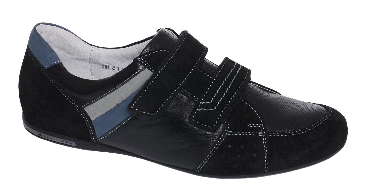 Полуботинки для мальчика Elegami, цвет: черный. 5-515551702. Размер 335-515551702Комфортные полуботинки от Elegami выполнены из натуральной кожи и велюра и оформлены контрастной прострочкой. Внутренняя поверхность и стелька из натуральной кожи обеспечат комфорт при носке. Ремешки с застежкой-липучкой надежно фиксируют ногу ребенка. Подошва выполнена из прочного ТЭП-материала. Рифление на подошве гарантирует идеальное сцепление с поверхностью. Такие полуботинки займут достойное место в гардеробе вашего ребенка.