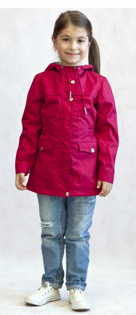 Ветровка для девочки OLDOS Флавия, цвет: розовый. 3К1701-1. Размер 98, 3 года3К1701Яркая и легкая ветровка от Oldos Флавия украсит гардероб юной модницы и пригодится в прохладный весенний денек. Внешняя ткань выполнена из полиэстера с водо- и грязеотталкивающей пропиткой. Принтованная подкладка из бязи приятна на ощупь. Модель имеет застежку-молнию, ветрозащитная планка застегивается на кнопки. Объем капюшона можно легко отрегулировать при необходимости, капюшон несъемный. Талия подчеркнута внутренней резинкой, низ куртки затягивается с помощью шнурка. С лицевой стороны имеются вместительные накладные карманы с клапаном на кнопке. Манжеты рукавов застегиваются на кнопку. Модель оснащена светоотражающими элементами для безопасной прогулки в темное время суток. Ветровка подойдет на температуру от +10°С до +20°С.