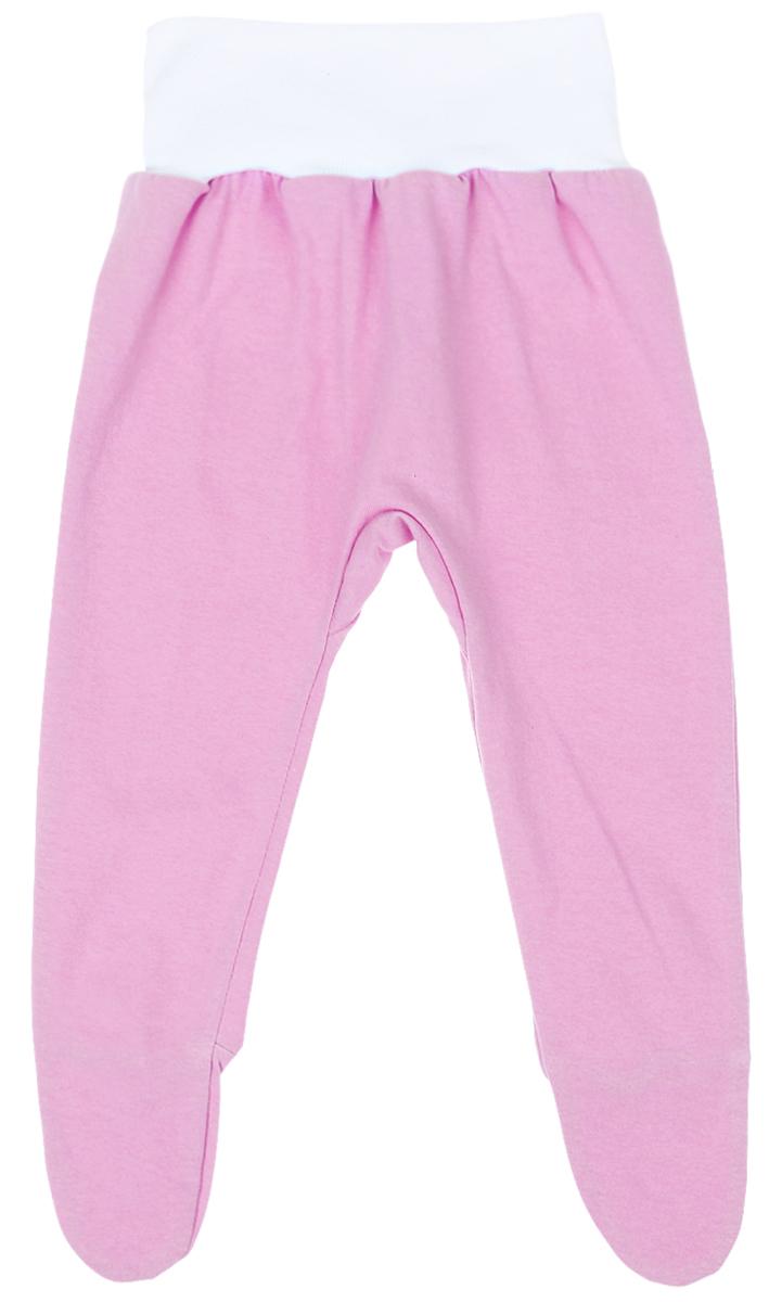 Ползунки детские Чудесные одежки, цвет: розовый. 5207. Размер 565207Детские ползунки Чудесные одежки выполнены из натурального хлопка, благодаря чему великолепно пропускают воздух и обеспечивают комфорт и удобство, не раздражая нежную детскую кожу. Модель с закрытыми ножками и завышенной линией талии имеет широкий эластичный пояс.