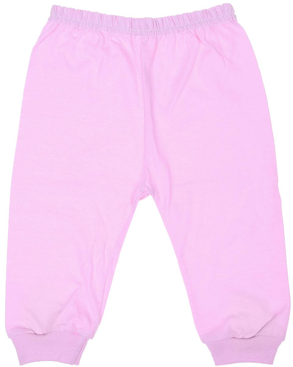 Штанишки детские Чудесные одежки, цвет: розовый. 5305. Размер 745305Детские штанишки Чудесные одежки выполнены из натурального хлопка, благодаря чему великолепно пропускают воздух и обеспечивают комфорт и удобство, не раздражая нежную детскую кожу. Модель стандартной посадки дополнена эластичной резинкой на талии. Брючины оснащены широкими трикотажными манжетами по низу.