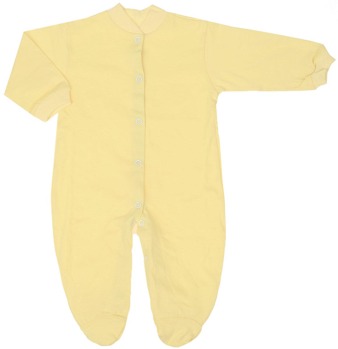 Комбинезон детский Чудесные одежки, цвет: желтый. 5801. Размер 565801Удобный детский комбинезон Чудесные одежки выполнен из натурального хлопка.Комбинезон с небольшим воротничком-стойкой, длинными рукавами и закрытыми ножками имеет застежки-кнопки спереди и на ластовице, которые помогают легко переодеть младенца или сменить подгузник. Воротничок и манжеты на рукавах выполнены из трикотажной эластичной резинки. Изделие оформлено в лаконичном дизайне.