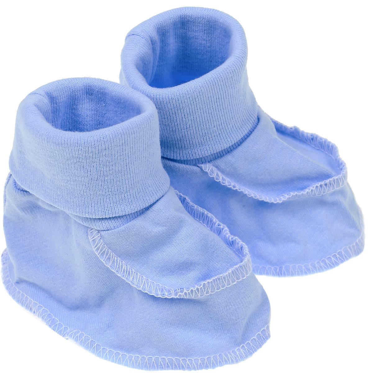 Пинетки Чудесные одежки, цвет: голубой. 5902. Размер 625902Пинетки Чудесные одежки изготовлены из натурального хлопка. Они не раздражают нежную кожу ребенка. Широкая эластичная резинке не стягивают ножки. Швы в пинетках выполнены на лицевую сторону.