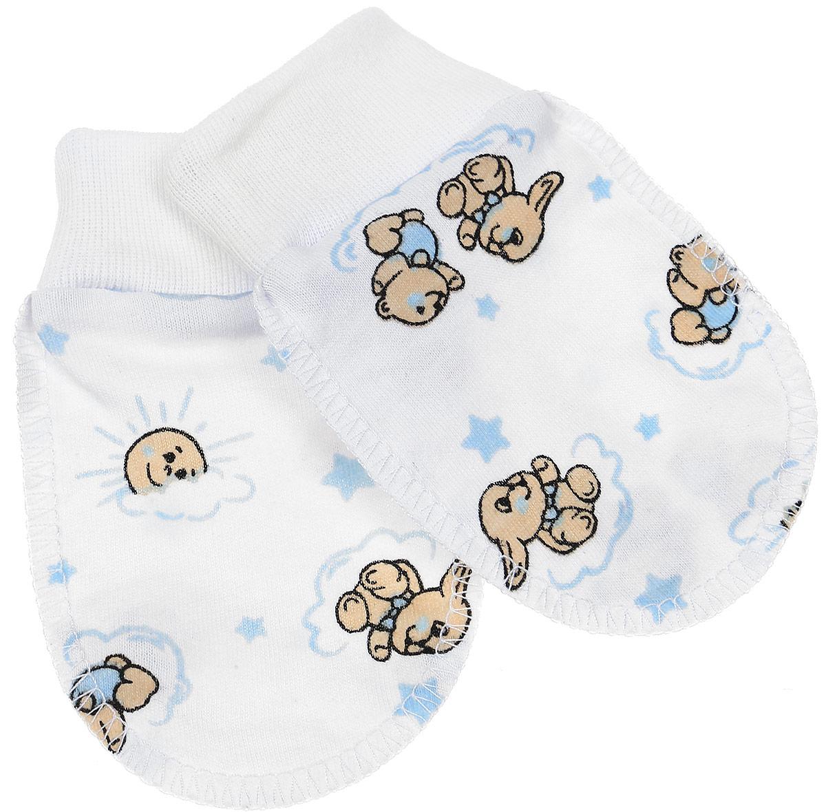 Рукавички Чудесные одежки, цвет: белый, голубой, бежевый. 5906. Размер 625906Рукавички для младенцев Чудесные одежки изготовлены из натурального хлопка. Они не раздражают нежную кожу ребенка. Широкие мягкие резинки не стягивают ручки. Швы выполнены на лицевую сторону.