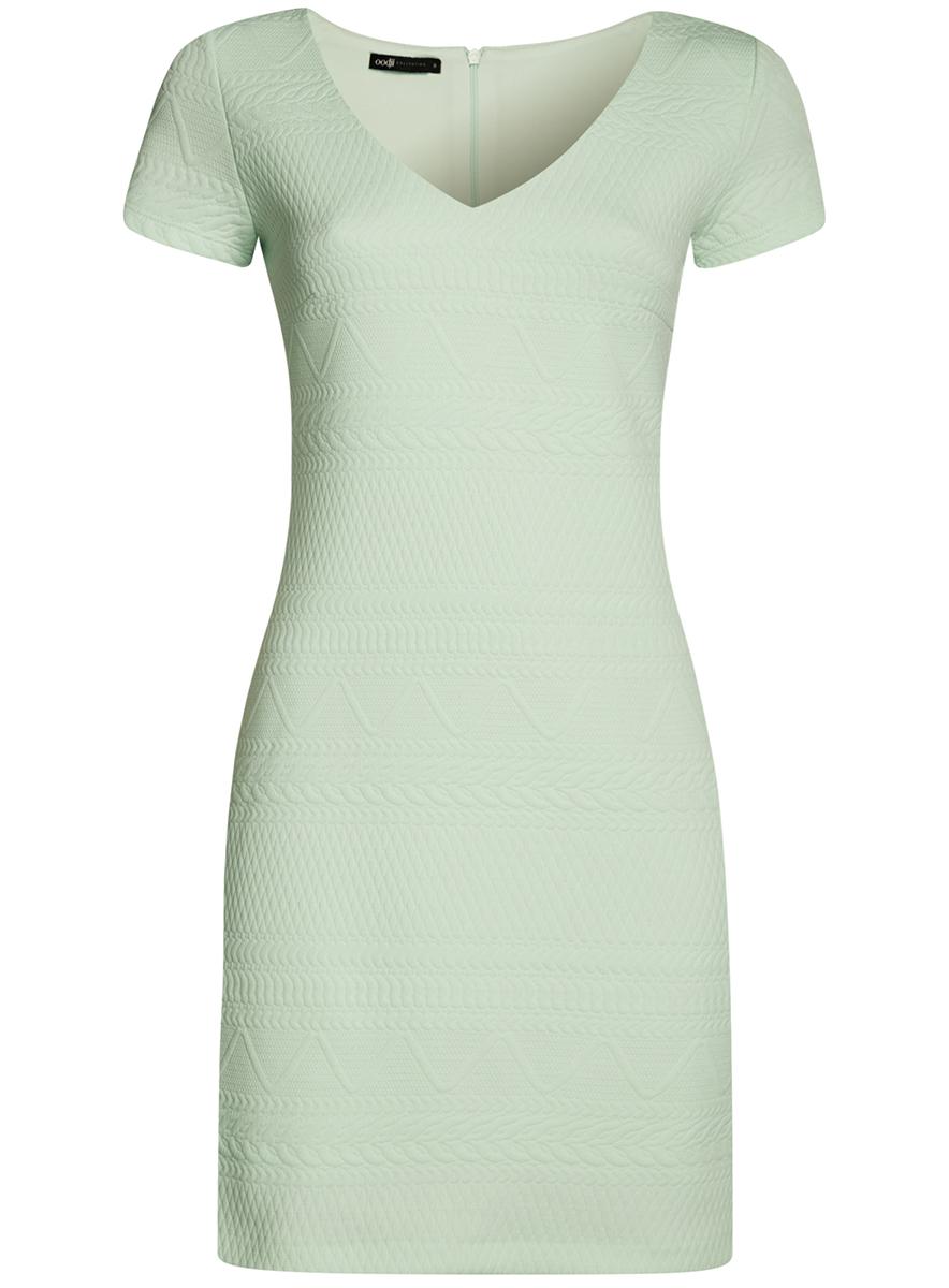 Платье oodji Collection, цвет: зеленый. 24011013-2/45284/6500N. Размер S (44-170)24011013-2/45284/6500NПлатье oodji Collection, выгодно подчеркивающее достоинства фигуры, выполнено из плотного фактурного трикотажа. Модель средней длины с V-образным вырезом горловины и короткимирукавами застегивается на скрытую молнию на спинке.