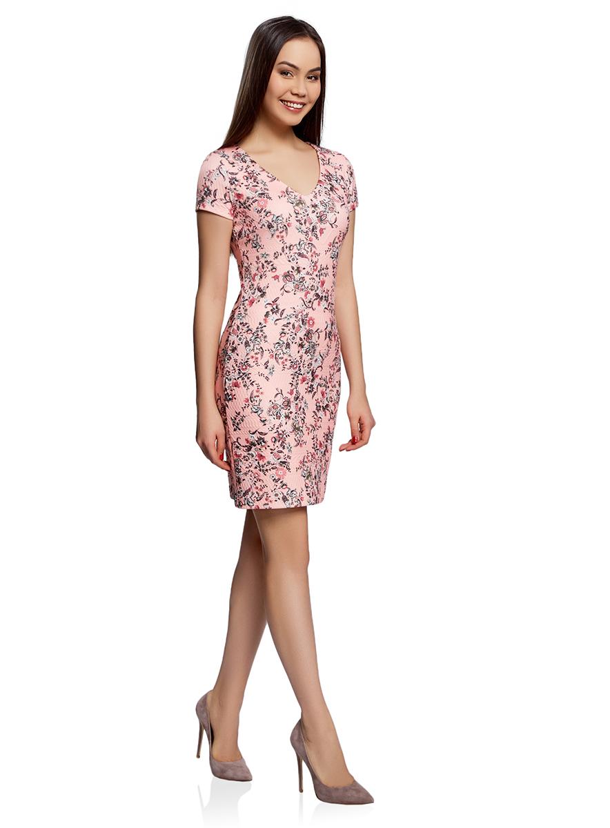 Платье oodji Collection, цвет: розовый, фиолетовый. 24011013-2/45284/4020F. Размер XXL (52-170)24011013-2/45284/4020FПлатье oodji Collection, выгодно подчеркивающее достоинства фигуры, выполнено из плотного фактурного трикотажа. Модель средней длины с V-образным вырезом горловины и короткимирукавами застегивается на скрытую молнию на спинке.