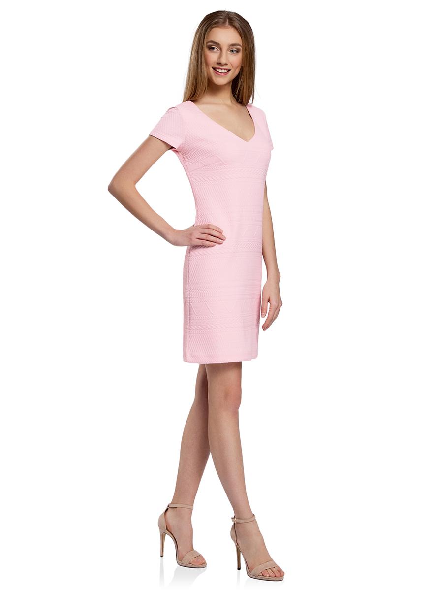 Платье oodji Collection, цвет: светло-розовый. 24011013-2/45284/4000N. Размер XS (42-170)24011013-2/45284/4000NПлатье oodji Collection, выгодно подчеркивающее достоинства фигуры, выполнено из плотного фактурного трикотажа. Модель средней длины с V-образным вырезом горловины и короткимирукавами застегивается на скрытую молнию на спинке.