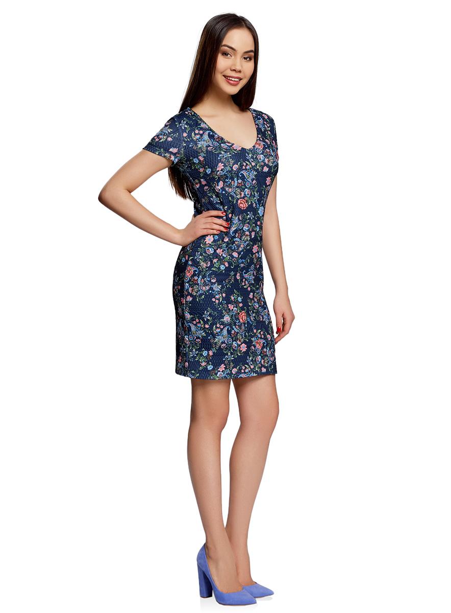 Платье oodji Collection, цвет: синий. 24011013-2/45284/7970F. Размер XL (50-170)24011013-2/45284/7970FПлатье oodji Collection, выгодно подчеркивающее достоинства фигуры, выполнено из плотного фактурного трикотажа. Модель средней длины с V-образным вырезом горловины и короткимирукавами застегивается на скрытую молнию на спинке.