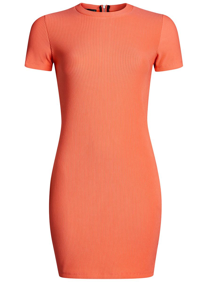 Платье oodji Ultra, цвет: оранжевый. 14011007/45262/5500N. Размер XS (42)14011007/45262/5500NСтильное трикотажное платье oodji Ultra выполнено из высококачественного комбинированного материала в мелкую резинку, мягкого и нежного на ощупь. Модель по фигуре с круглым вырезом горловины и короткими рукавами застегивается на спинке на застежку-молнию.