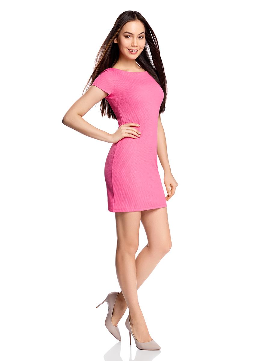 Платье oodji Ultra, цвет: розовый. 14001117-11B/45211/4700N. Размер XS (42-170)14001117-11B/45211/4700NСтильное платье oodji Ultra облегающего кроя выполнено из качественного фактурного трикотажа в мелкий рубчик. Модель мини-длины с вырезом-лодочкойи короткими рукавами выгодно подчеркивает достоинства фигуры.