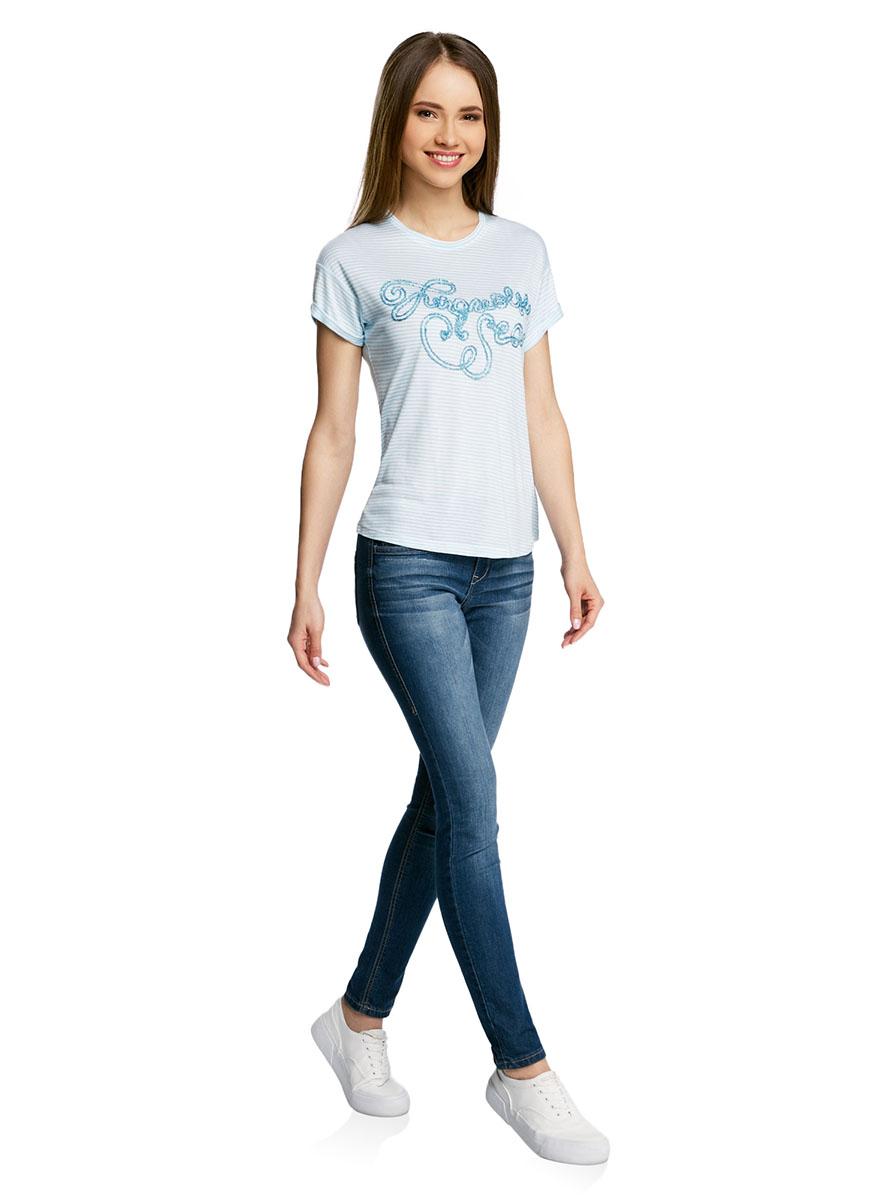 Футболка женская oodji Ultra, цвет: белый, светло-голубой. 14701050/46460/1065S. Размер M (46)14701050/46460/1065SСтильная женская футболка с круглым вырезом горловины и короткими рукавами выполнена изнатуральной вискозы. Модель оформлена принтом в полоску, а на груди декорирована надписью из люрекса.