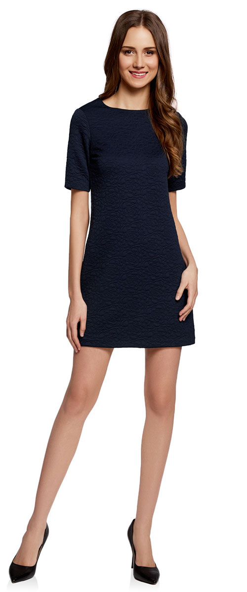 Платье oodji Collection, цвет: темно-синий. 24001110-3/42316/7900N. Размер XL (50-170)24001110-3/42316/7900NЛаконичное платье прямого силуэта oodji Collection выполнено из мягкой фактурной ткани. Модель мини-длины с круглым вырезом горловины и короткими рукавамизастегивается на скрытую молнию на спинке.