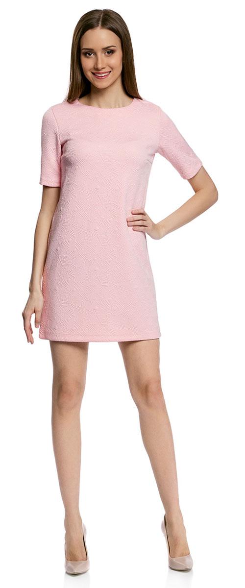 Платье oodji Collection, цвет: светло-розовый. 24001110-4/46432/4000N. Размер XS (42-170)24001110-4/46432/4000NЛаконичное платье прямого силуэта oodji Collection выполнено из мягкой фактурной ткани. Модель мини-длины с круглым вырезом горловины и короткими рукавамизастегивается на скрытую молнию на спинке.