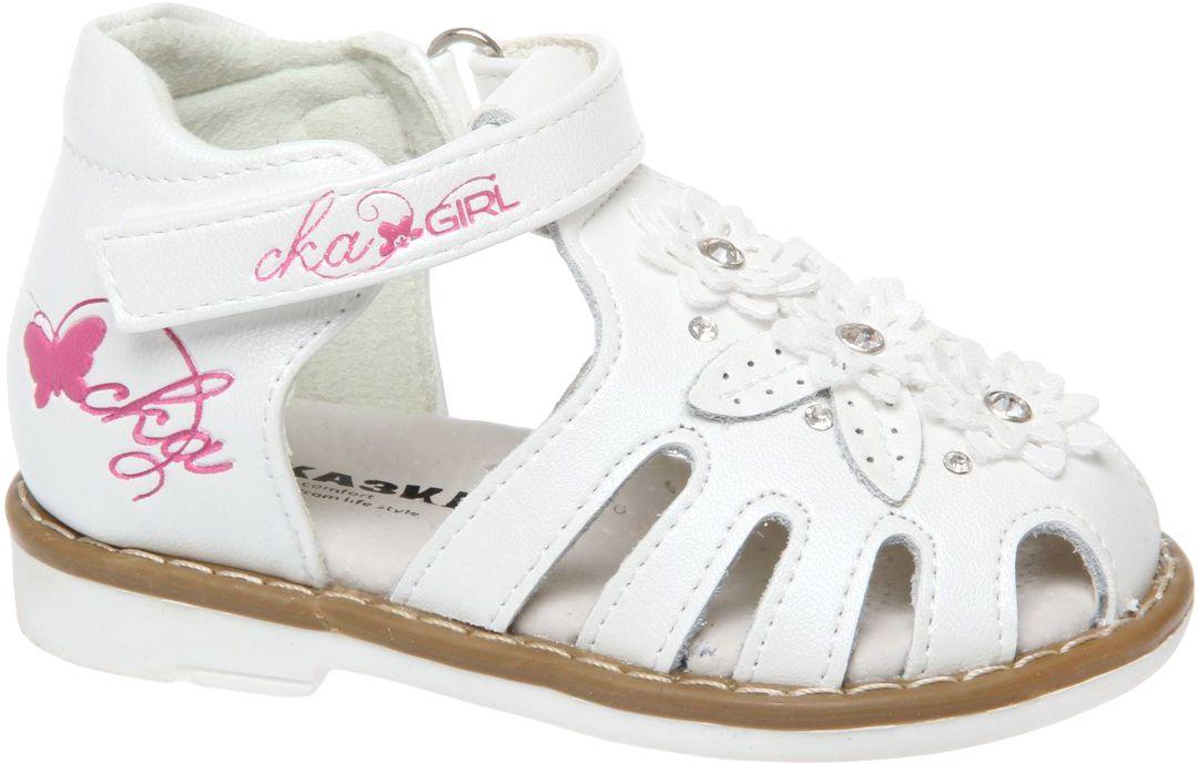 Сандалии для девочки Сказка, цвет: белый. R921320002. Размер 20R921320002Стильные сандалии Сказка придутся по душе вашей моднице! Модель выполнена из искусственной и натуральной кожи. Обувь оформлена декоративными цветочками. Удобные сандалии - необходимая вещь в гардеробе каждого ребенка.