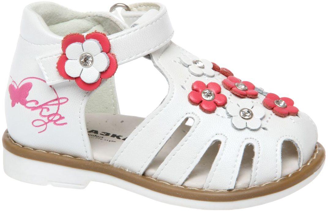 Сандалии для девочки Сказка, цвет: белый. R921320001. Размер 23R921320001Стильные сандалии Сказка придутся по душе вашей моднице! Модель выполнена из искусственной и натуральной кожи. Обувь оформлена декоративными цветочками. Удобные сандалии - необходимая вещь в гардеробе каждого ребенка.