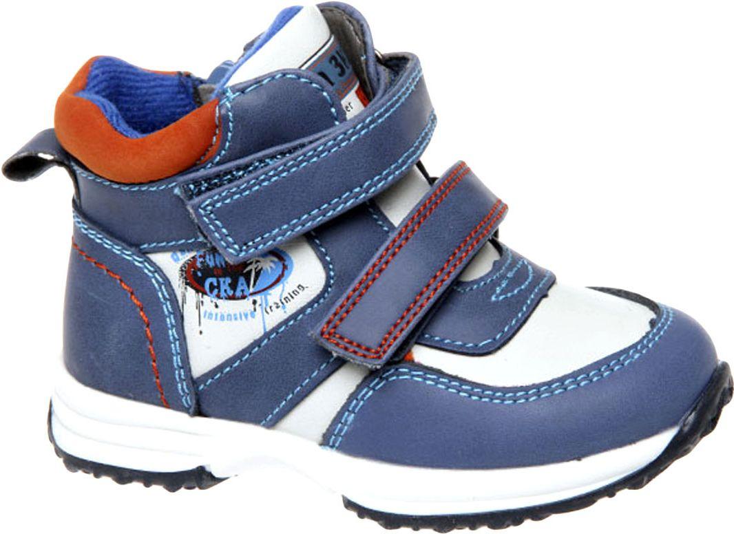 Ботинки для мальчика Сказка, цвет: светло-синий. R806226151. Размер 21R806226151Модные ботинки для мальчика Сказка, выполненные из натуральной и искусственной кожи, дополнены текстилем. Ремешки с застежками-липучками надежно зафиксируют модель на ноге. Подошва дополнена рифлением.