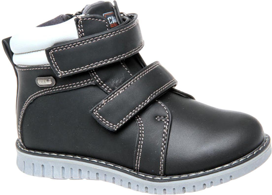 Ботинки для мальчика Сказка, цвет: черный. R276326741. Размер 27R276326741Модные ботинки Сказка не оставят равнодушным вашего ребенка! Модель выполнена из натуральной и искусственной кожи. Ремешки на застежках-липучках, обеспечивают надежную фиксацию обуви на ноге. Стильные ботинки - незаменимая вещь в гардеробе вашего мальчика.