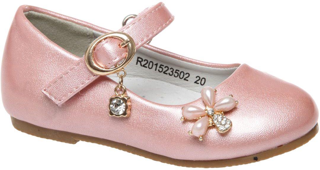 Туфли для девочки Сказка, цвет: светло-розовый. R201523502. Размер 23R201523502Стильные туфли Сказка придутся по душе вашей юной моднице! Верх моделиизготовлен из натуральной и искусственной кожи. Оформлена модель оригинальной фурнитурой. Стелька из натуральной кожи. Ремешок с застежкой надежно зафиксирует ножку. Удобные туфли - незаменимая вещь в гардеробе каждой девочки.