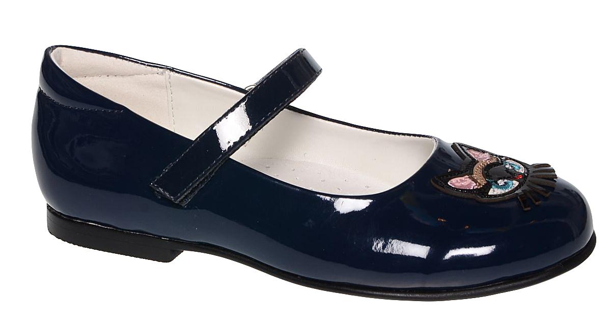 Туфли для девочки BiKi, цвет: темно-синий. A-B85-32-C. Размер 31A-B85-32-CЧудесные туфли от фирмы BiKi понравятся вашей юной моднице с первого взгляда. Модель выполнена из лакированной комбинированной кожи. Мысок оформлен аппликацией в виде кошачьей мордочки. На ноге модель фиксируется с помощью удобного ремешка на застежке-липучке. Подкладка и стелька, изготовленные из натуральной кожи, предотвратят натирание и гарантируют уют. Стелька дополнена супинатором, который обеспечивает правильное положение ноги ребенка при ходьбе, предотвращает плоскостопие. Подошва, выполненная из полимерного материала, оснащена рифлением для лучшего сцепления с различными поверхностями. Стильные и удобные туфли - незаменимая вещь в гардеробе каждой школьницы.