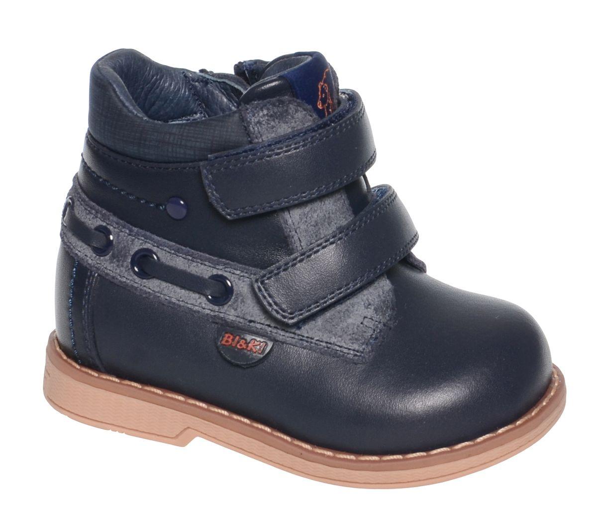 Ботинки для мальчика BiKi, цвет: темно-синий. A-B86-45-B. Размер 21A-B86-45-BДетские ботинки от BiKi заинтересуют вашего модника с первого взгляда. Модель выполнена из комбинации натуральной и искусственной кожи и декорирована шнуровкой. Внутренняя поверхность и стелька, выполненные из натуральной кожи и байки, предотвращают натирание и гарантируют комфорт. Подъем дополнен ремешками на застежках-липучках, которые обеспечивают плотное прилегание модели к стопе и регулируют объем. Ботинки застегиваются на застежку-молнию, расположенную на одной из боковых сторон. Подошва оснащена рифлением для лучшей сцепки с поверхностью. Стильные и удобные ботинки - незаменимая вещь в весенне-осеннем гардеробе.