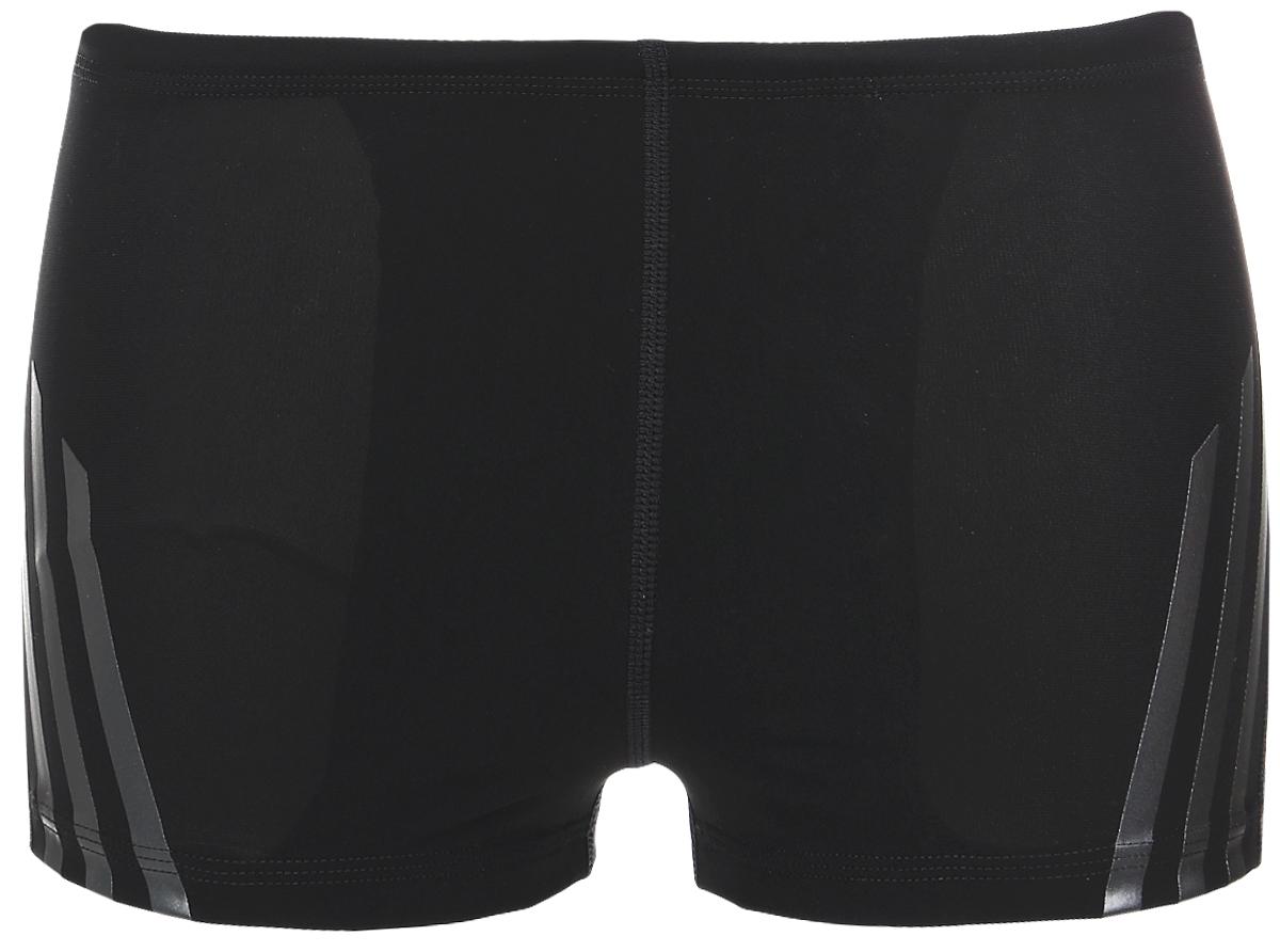 Плавки-боксеры мужские adidas Inf Sl Bx, цвет: черный. BK3705. Размер 7 (52)BK3705Плавательные мужские боксеры adidas Inf Sl Bx выполнены из полиамида с добавлением эластана. Эти удобные мужские боксеры помогут справиться даже с самыми тяжелыми тренировками. Они сделаны из материала InfIinitex, который сопротивляется воздействию хлора. Оформлена модель оригинальным принтом.