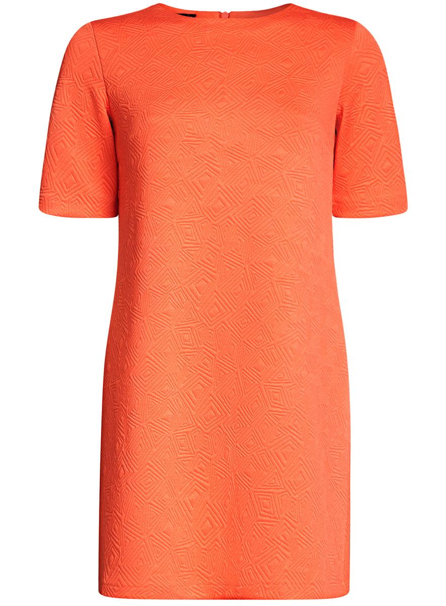 Платье oodji Collection, цвет: оранжевый. 24001110-4/46432/5500N. Размер XL (50-170)24001110-4/46432/5500NЛаконичное платье прямого силуэта oodji Collection выполнено из мягкой фактурной ткани. Модель мини-длины с круглым вырезом горловины и короткими рукавамизастегивается на скрытую молнию на спинке.