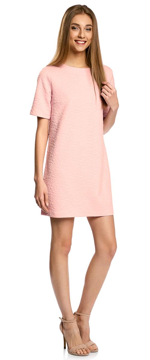 Платье oodji Collection, цвет: светло-розовый. 24001110-3/42316/4000N. Размер XS (42-170)24001110-3/42316/4000NЛаконичное платье прямого силуэта oodji Collection выполнено из мягкой фактурной ткани. Модель мини-длины с круглым вырезом горловины и короткими рукавамизастегивается на скрытую молнию на спинке.