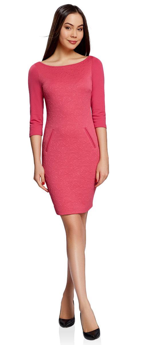 Платье oodji Collection, цвет: ярко-розовый. 24001100-4/46435/4D00N. Размер XS (42-170)24001100-4/46435/4D00NПлатье oodji Collection, выгодно подчеркивающее достоинства фигуры, выполнено из плотного фактурного трикотажа. Модель средней длины с вырезом лодочкой и рукавами 3/4 дополнена двумя прорезными карманами на юбке.