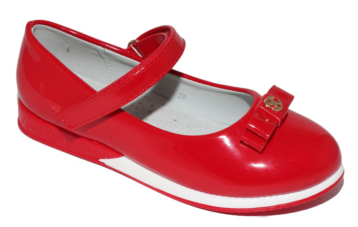 Туфли для девочки Капитошка, цвет: красный. C6306. Размер 28C6306Стильные туфли Капитошка придутся по душе вашей моднице! Модель выполнена из искусственной кожи. Мягкая стелька с поверхностью из натуральной кожи.Удобные туфли - необходимая вещь в гардеробе каждого ребенка.