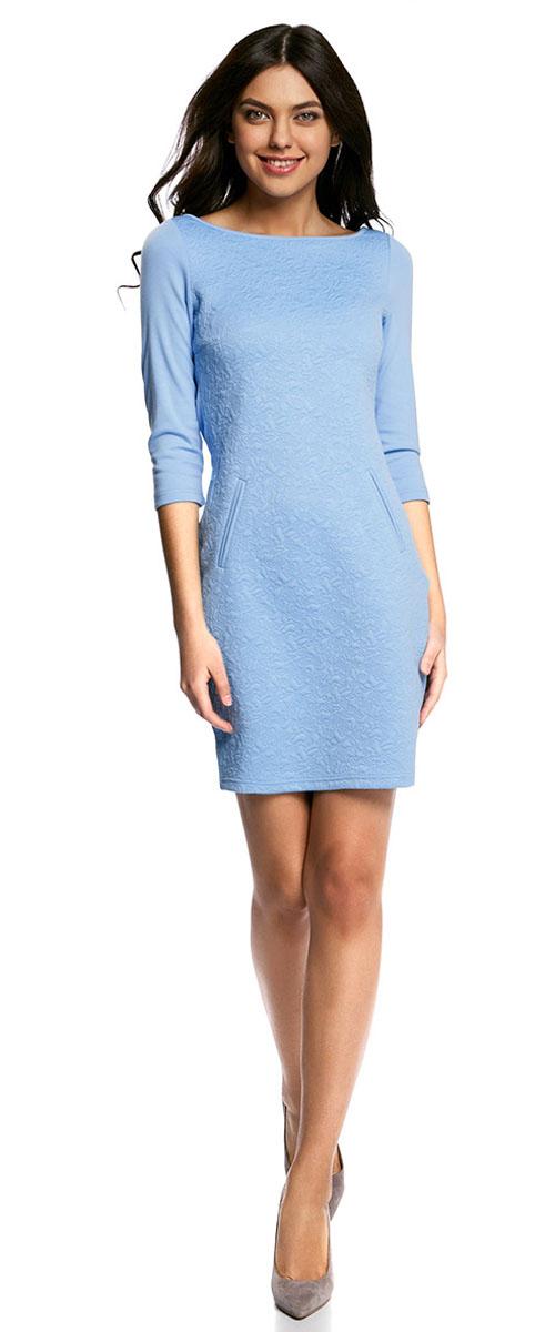 Платье oodji Collection, цвет: голубой. 24001100-4/46435/7000N. Размер S (44-170)24001100-4/46435/7000NПлатье oodji Collection, выгодно подчеркивающее достоинства фигуры, выполнено из плотного фактурного трикотажа. Модель средней длины с вырезом лодочкой и рукавами 3/4 дополнена двумя прорезными карманами на юбке.