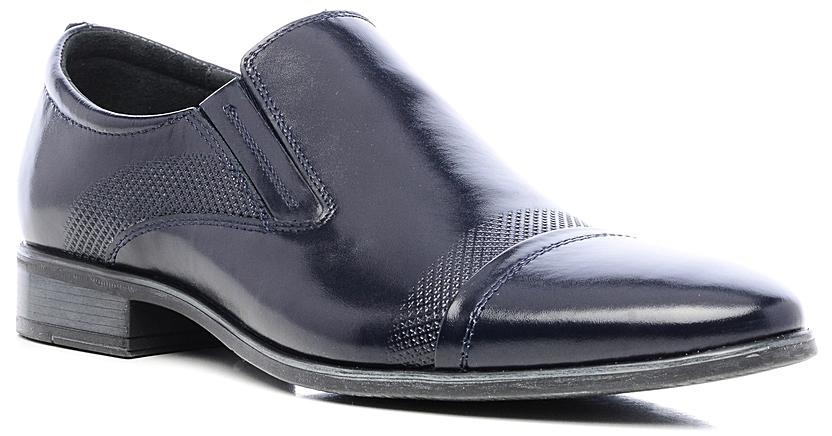 Туфли мужские Marko, цвет: темно-синий. 27969. Размер 4327969Элегантные мужские туфли от Marko отлично дополнят ваш деловой образ.Модель выполнена из высококачественной натуральной кожи, оформлена декоративным внешним швом. Эластичные вставки по бокам обеспечивают идеальную посадку модели на ноге. Кожаная стелька обеспечивает максимальный комфорт при движении. Умеренной высоты каблук и подошва с рифлением обеспечивают отличное сцепление с поверхностью.