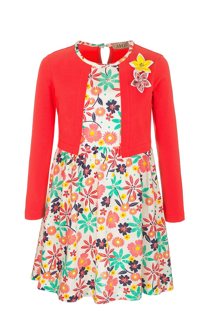 Платье для девочки M&D, цвет: коралловый. SJD27011M04. Размер 98SJD27011M04Модное платье M&D выполнено из натурального хлопка. Платье с круглым вырезом горловины и рукавами застегивается по спинке на пуговицу. От линии талии заложены складочки, придающие платью пышность. Изделие оформлено оригинальным принтом и украшено цветами. Отделка и расцветка модели создают эффект 2 в 1 - платья с жакетом.