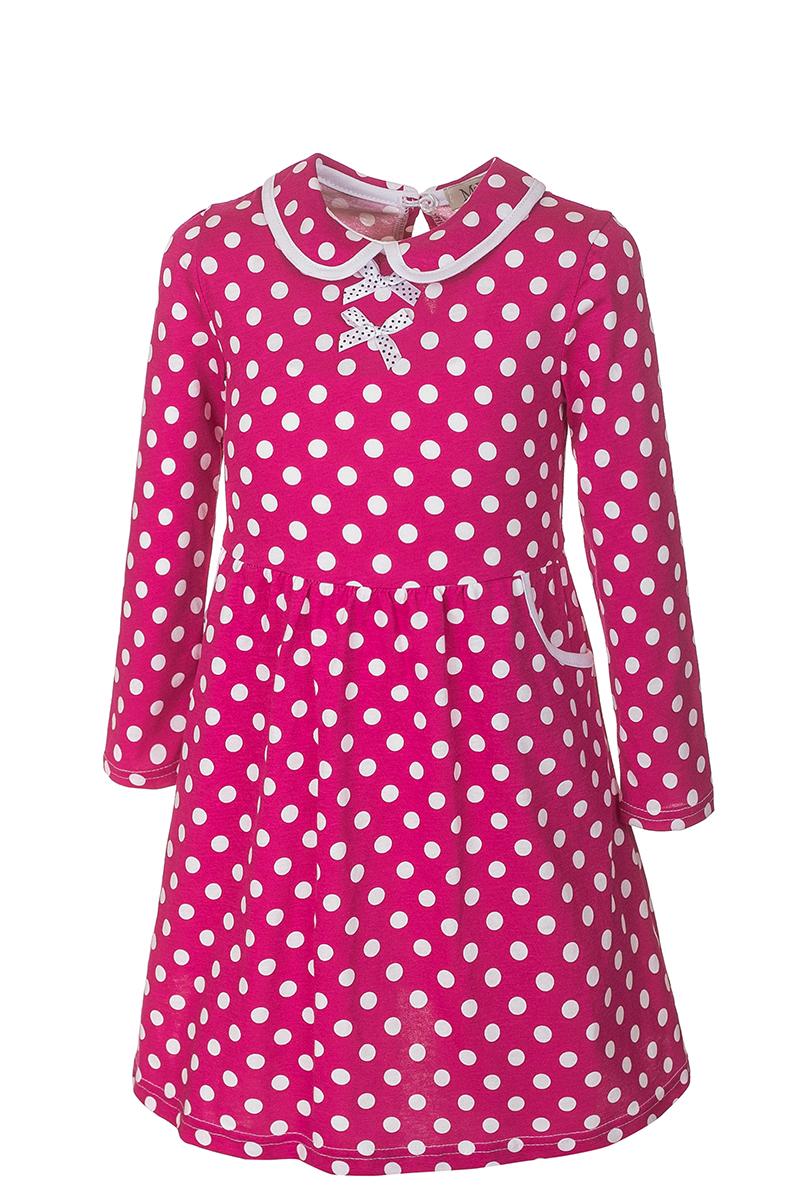 Платье для девочки M&D, цвет: малиновый, белый. SJD27013M06. Размер 122SJD27013M06Модное платье для девочки M&D выполнено из натурального хлопка. Модель с длинными рукавами и отложным воротником спереди дополнена втачными карманами. Сзади изделие застегивается на застежку-пуговицу.
