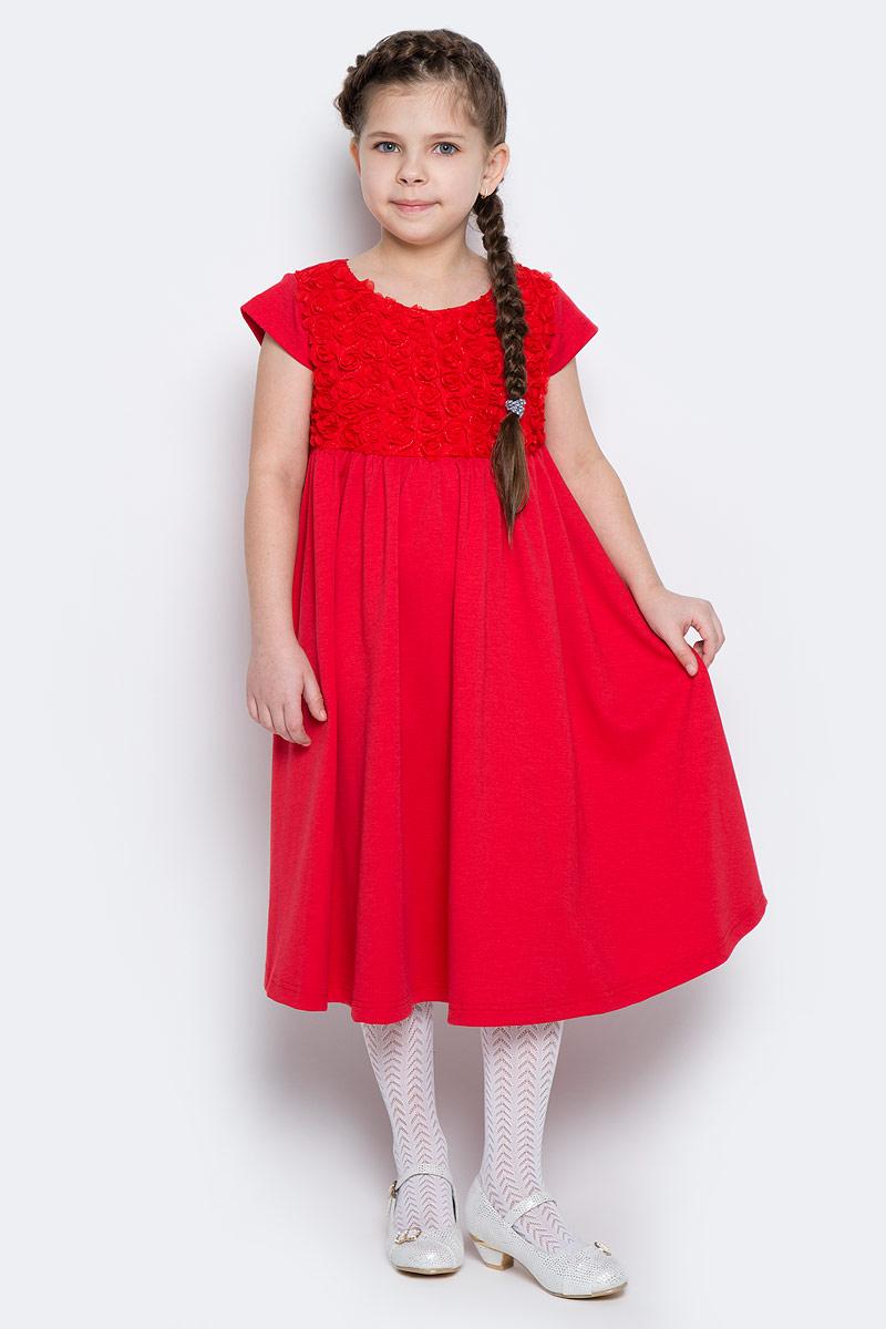 Платье для девочки PlayToday, цвет: красный. 462001. Размер 110462001Элегантное платье красного цвета создано специально для настоящей принцессы! Изделие выполнено из легкого комфортного материала и оформлено фактурным цветочным узором в верхней части. Модельс круглым вырезом горловины и рукавами-крылышками застегивается на потайную молнию по спинке.