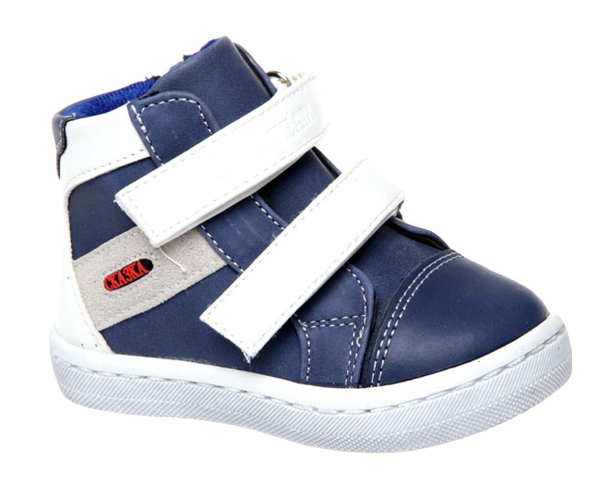 Ботинки для мальчика Сказка, цвет: белый, синий. R216226116. Размер 20R216226116Модные ботинки Сказка не оставят равнодушным вашего ребенка! Модель выполнена из натуральной и искусственной кожи. Ремешки на застежках-липучках, обеспечивают надежную фиксацию обуви на ноге. Стильные ботинки - незаменимая вещь в гардеробе вашего мальчика.