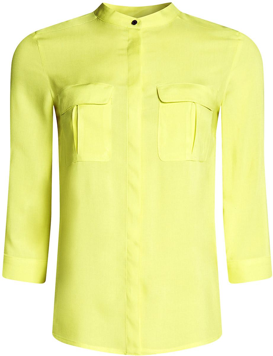 Блуза женская oodji Ultra, цвет: желто-зеленый. 11403225-3B/26346/6700N. Размер 40-170 (46-170)11403225-3B/26346/6700NБлузка женская oodji Ultra выполнена из высококачественного материала. Модель с круглым вырезом горловины и рукавами 3/4 застегивается на пуговицы. Изделие дополнено двумя накладными карманами с клапанами.