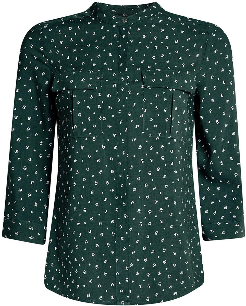 Блуза женская oodji Ultra, цвет: темно-зеленый, белый. 11403225-3B/26346/6910G. Размер 36-170 (42-170)11403225-3B/26346/6910GБлузка женская oodji Ultra выполнена из высококачественного материала. Модель с круглым вырезом горловины и рукавами 3/4 застегивается на пуговицы. Изделие дополнено двумя накладными карманами с клапанами.