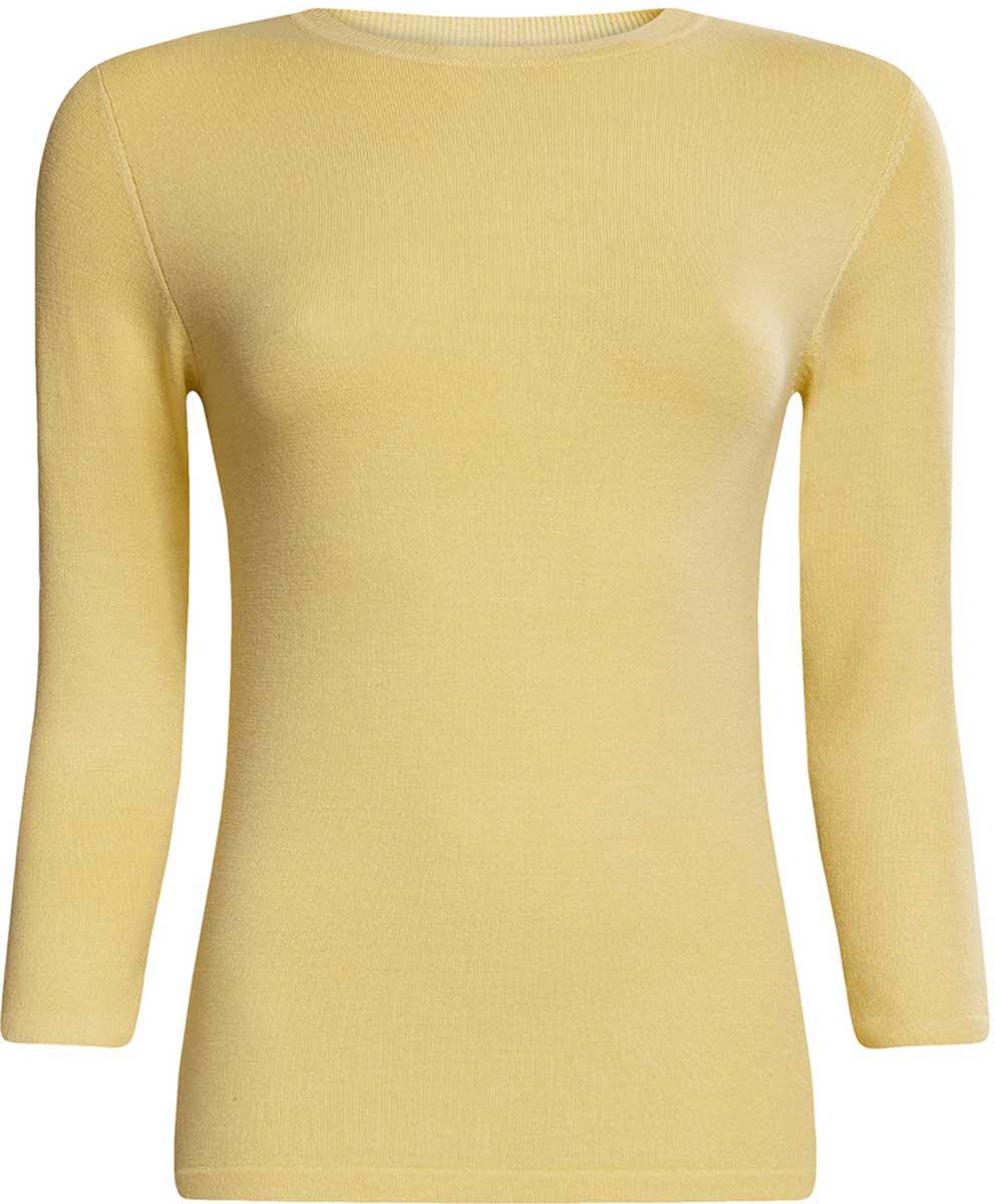 Джемпер женский oodji Ultra, цвет: желто-зеленый. 63812579B/38149/6700N. Размер XL (50)63812579B/38149/6700NСтильный женский джемпер oodji Ultra выполнен из качественного комбинированного материала.Модель с рукавами 3/4 и круглым вырезом горловины оформлена в лаконичномдизайне. Горловина выполнена из трикотажной резинки, а края рукавов дополнены небольшими разрезами.