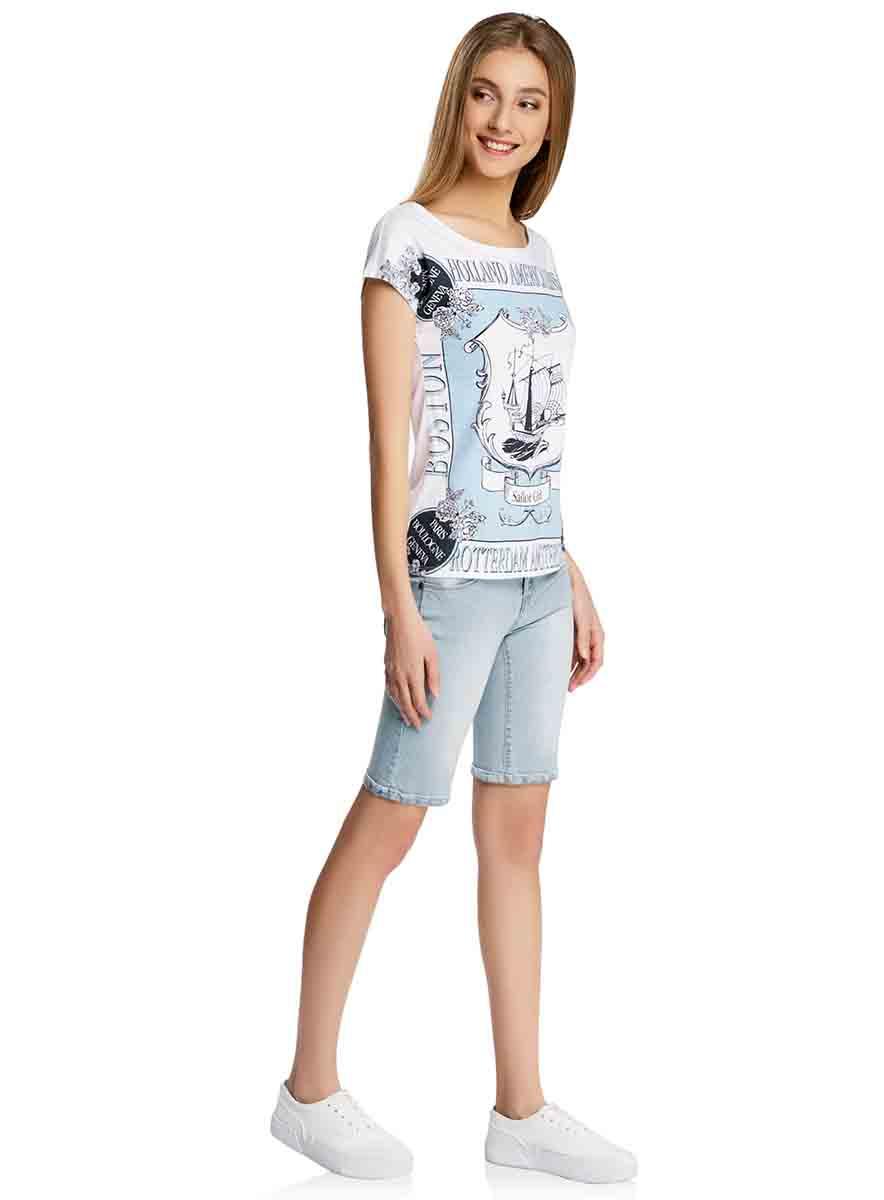 Шорты женские oodji Ultra, цвет: голубой джинс. 12807054B/45877/7000W. Размер 26 (42)12807054B/45877/7000WСтильные женские шорты oodji Ultra изготовлены из хлопка, полиэстера и эластана. Шорты застегиваются на пуговицу в поясе и ширинку на молнии. На поясе предусмотрены шлевки для ремня. Спереди расположены два втачных кармана и один накладной кармашек, сзади - два накладных кармана.