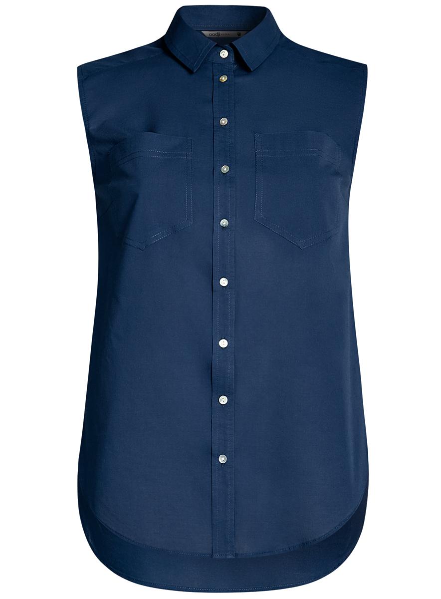 Топ женский oodji Ultra, цвет: синий. 11401250B/45510/7503N. Размер 38-170 (44-170)11401250B/45510/7503NТоп базовый хлопковый