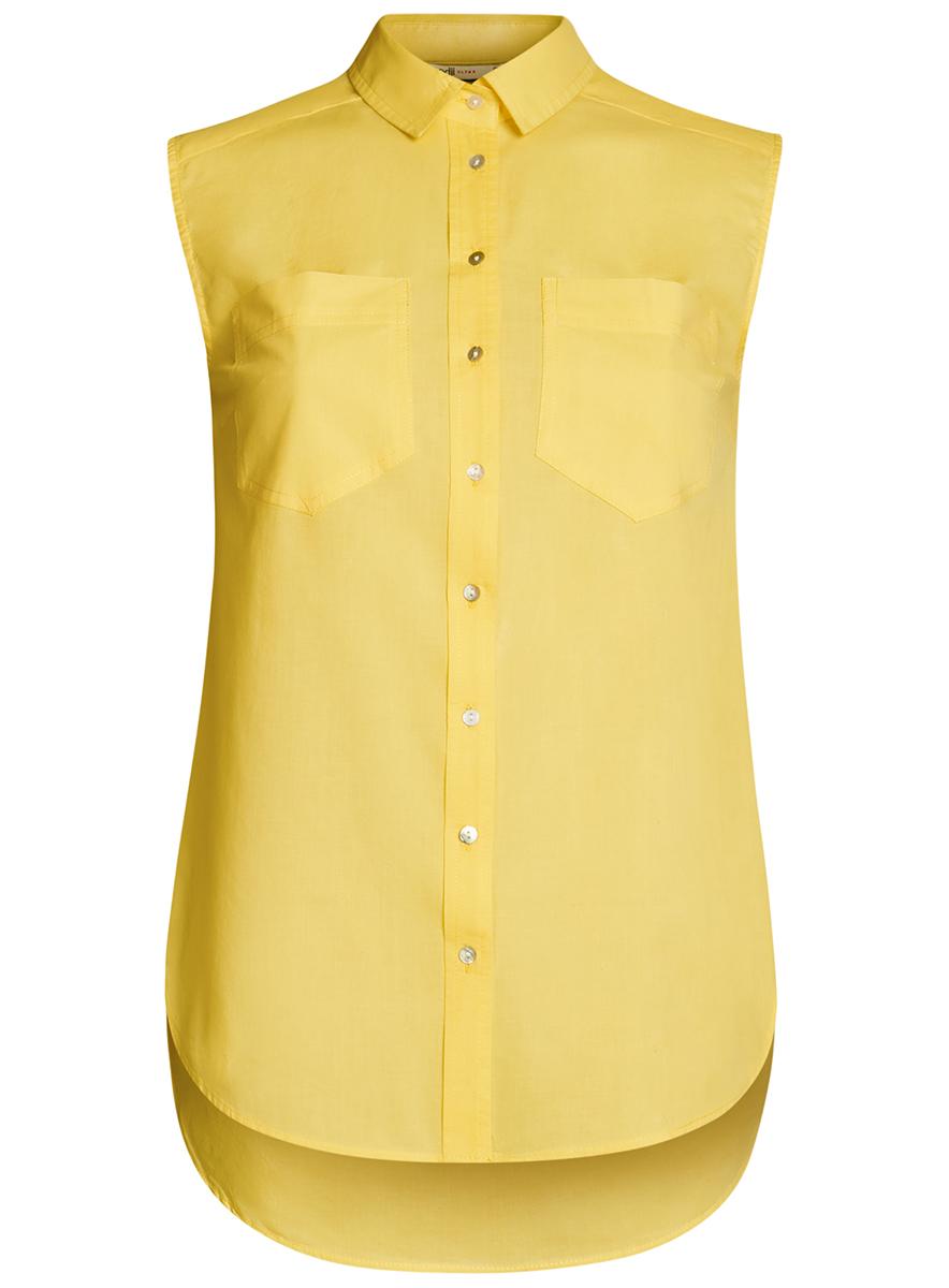 Топ женский oodji Ultra, цвет: лимонный. 11401250B/45510/5100N. Размер 36-170 (42-170)11401250B/45510/5100NТоп базовый хлопковый