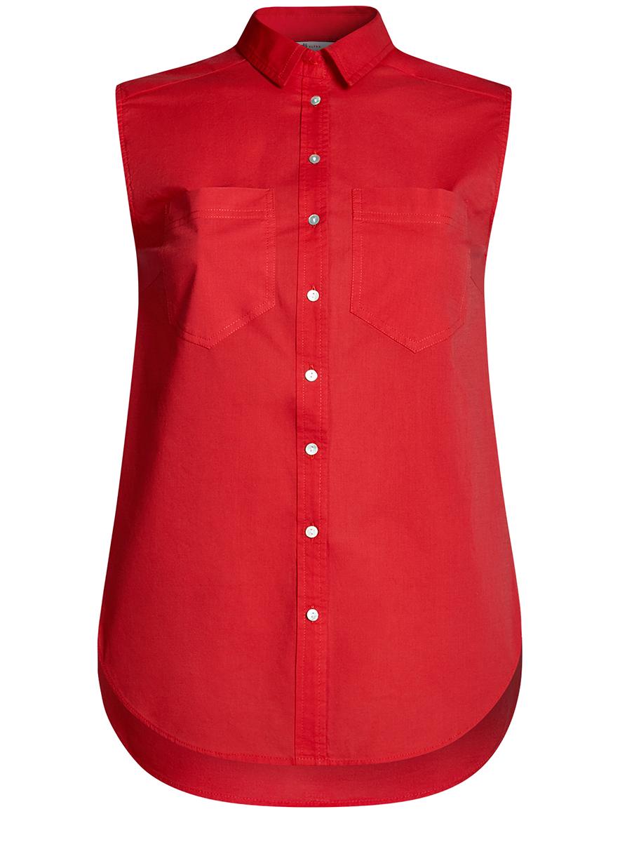 Топ женский oodji Ultra, цвет: красный. 11401250B/45510/4500N. Размер 40-170 (46-170)11401250B/45510/4500NТоп базовый хлопковый