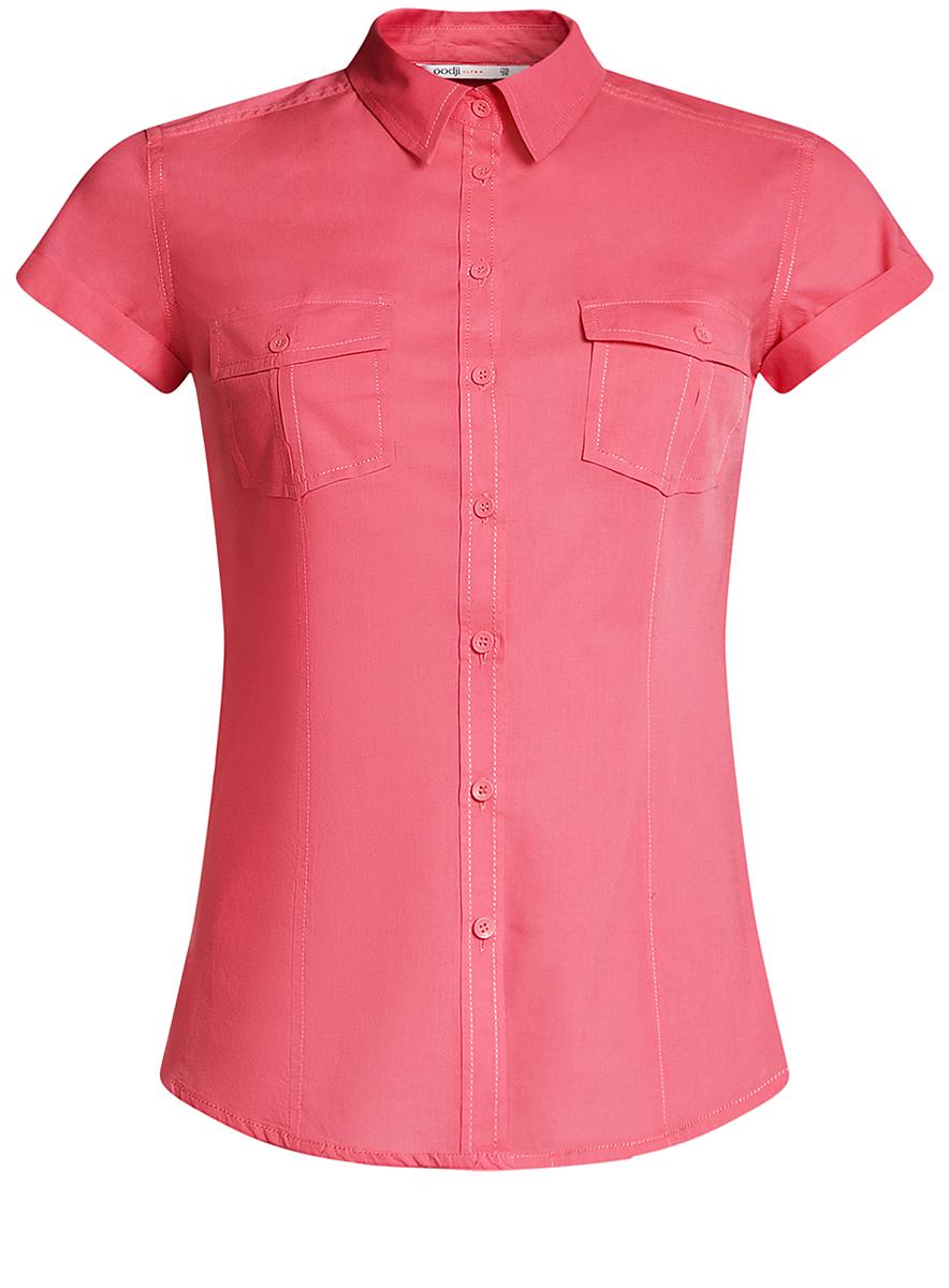 Рубашка женская oodji Ultra, цвет: ярко-розовый. 11402084-5B/45510/4D00N. Размер 36-170 (42-170)11402084-5B/45510/4D00NЖенская рубашка oodji Ultra выполнена из натурального хлопка. Модель с отложным воротником и короткими рукавами на груди дополнена двумя накладными карманами с клапанами на пуговицах.