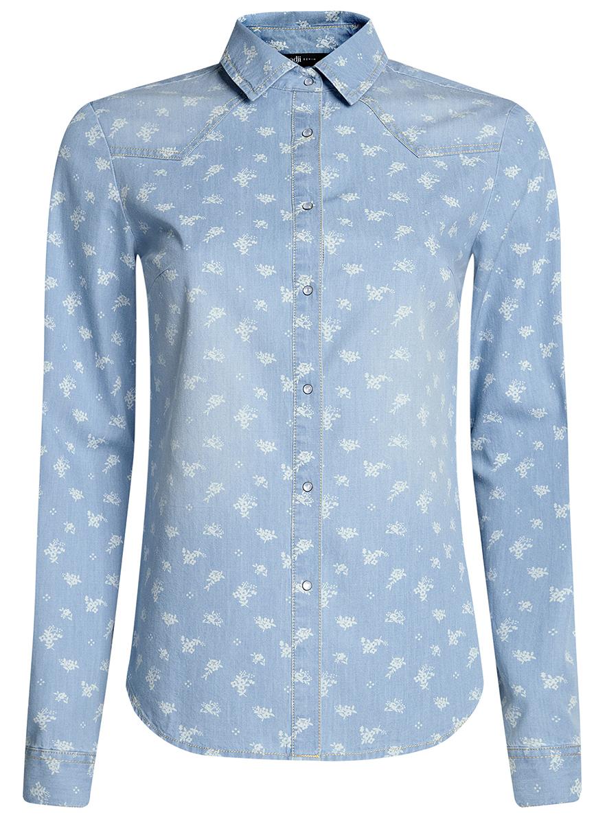 Рубашка женская oodji Ultra, цвет: голубой, белый. 16A09003-2/46361/7012D. Размер 34-170 (40-170)16A09003-2/46361/7012DСтильная джинсовая рубашка oodji Ultra выполнена из натурального хлопка с эффектом потертостей и оформлена принтом в мелкий цветочек. Модель прямого кроя с отложным воротничком и длинными рукавами застегивается на кнопки по всей длине. Рукава дополнены манжетами с кнопками. Рубашка отлично подойдет для прогулок и дружеских встреч и будет отлично сочетаться с джинсами и брюками. Мягкая ткань на основе хлопка приятна на ощупь и комфортна в носке.