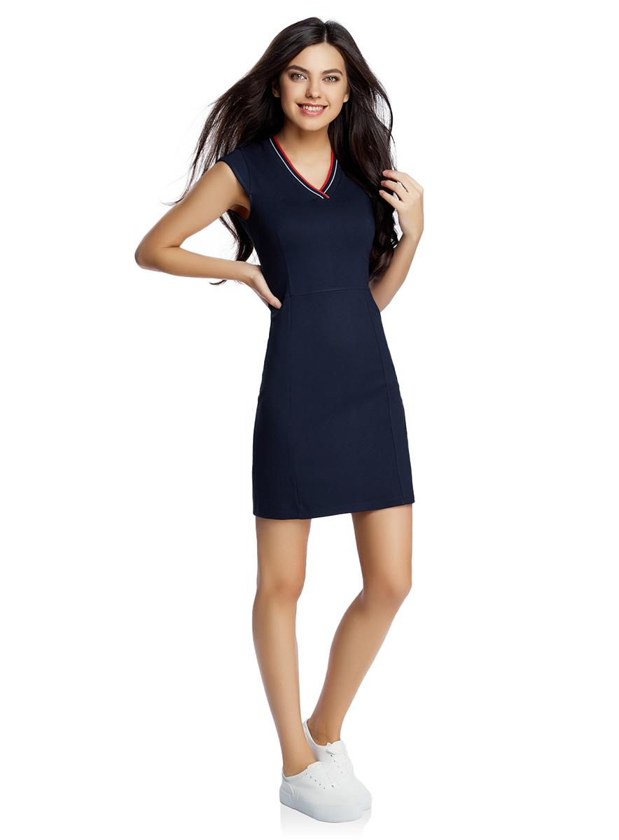 Платье oodji Ultra, цвет: темно-синий. 14011014/45248/7900N. Размер M (46-170)14011014/45248/7900NОблегающее платье oodji Ultra, выполненное из плотного трикотажа, выгодно подчеркнет достоинства фигуры. Модель мини-длины с рукавами-крылышками имеет V-образный вырез горловины, дополненный трикотажной резинкой с контрастными полосками.