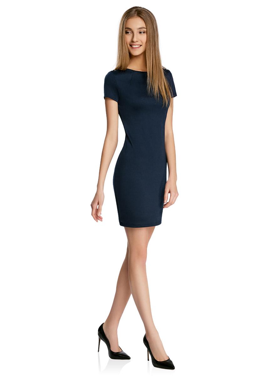 Платье oodji Ultra, цвет: темно-синий. 14001177/18610/7900N. Размер XL (50-170)14001177/18610/7900NПриталенное платье oodji Ultra, выгодно подчеркивающее достоинства фигуры, выполнено из качественного трикотажа и оформлено декоративными металлическими пластинками на плечах. Модель мини-длины с круглым вырезом горловины и короткими рукавами застегивается на короткую металлическую молнию на спинке.