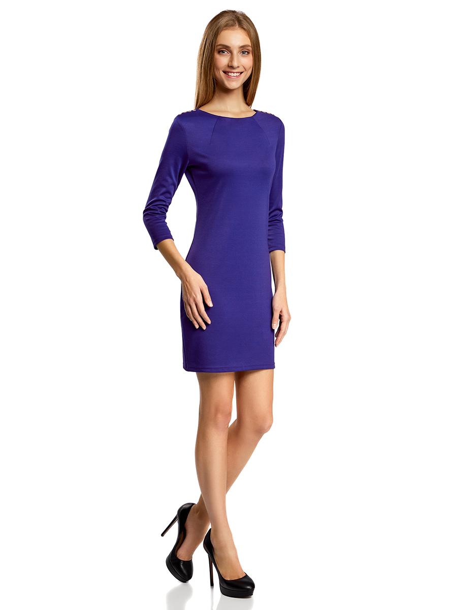Платье oodji Ultra, цвет: синий. 14001105-2/18610/7500N. Размер XXS (40)14001105-2/18610/7500NМодное трикотажное платье oodji Ultra станет отличным дополнением к вашему гардеробу. Модель выполнена из полиэстера с добавлением полиуретана. Платье-миди с круглым вырезом горловины и рукавами 3/4 застегивается на металлическую застежку-молнию, расположенную на спинке. В области плеч изделие оформлено металлическими декоративными элементами.